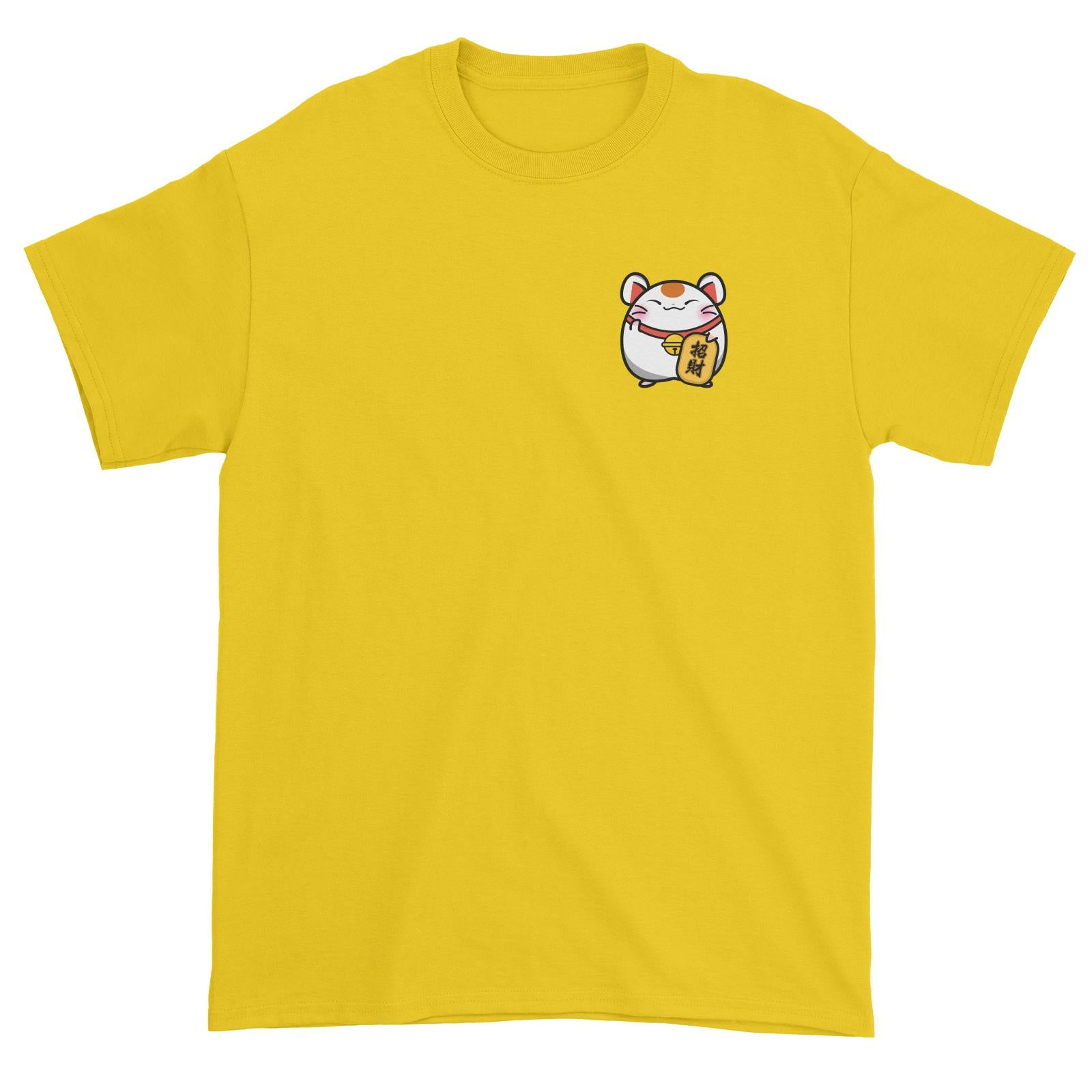 Prosperous Pocket Mouse Series Fortune Hamster Happy Fortune Unisex T-Shirt