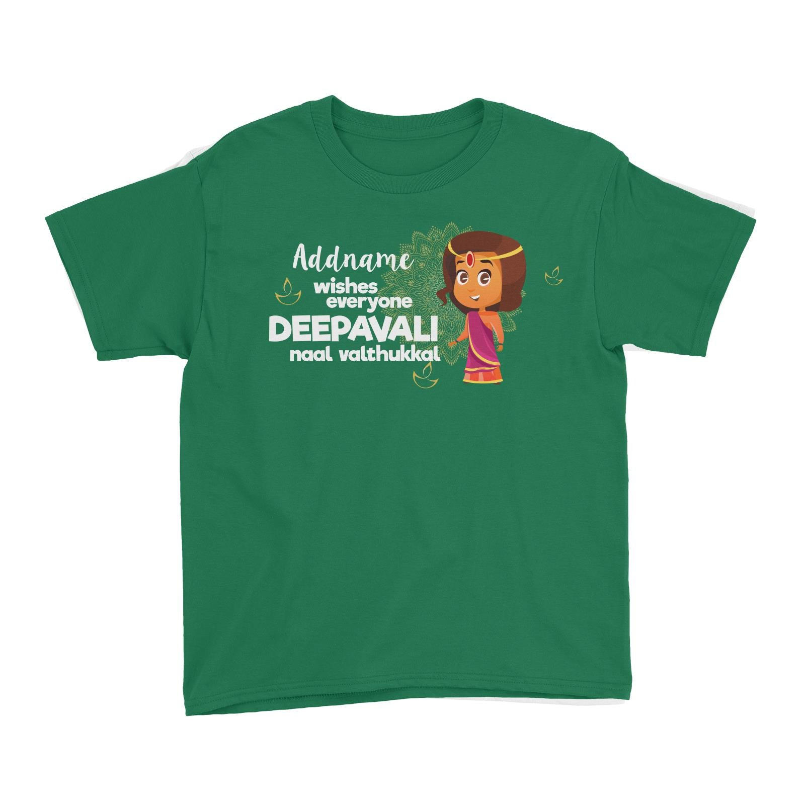 Cute Girl Wishes Everyone Deepavali Addname Kid's T-Shirt