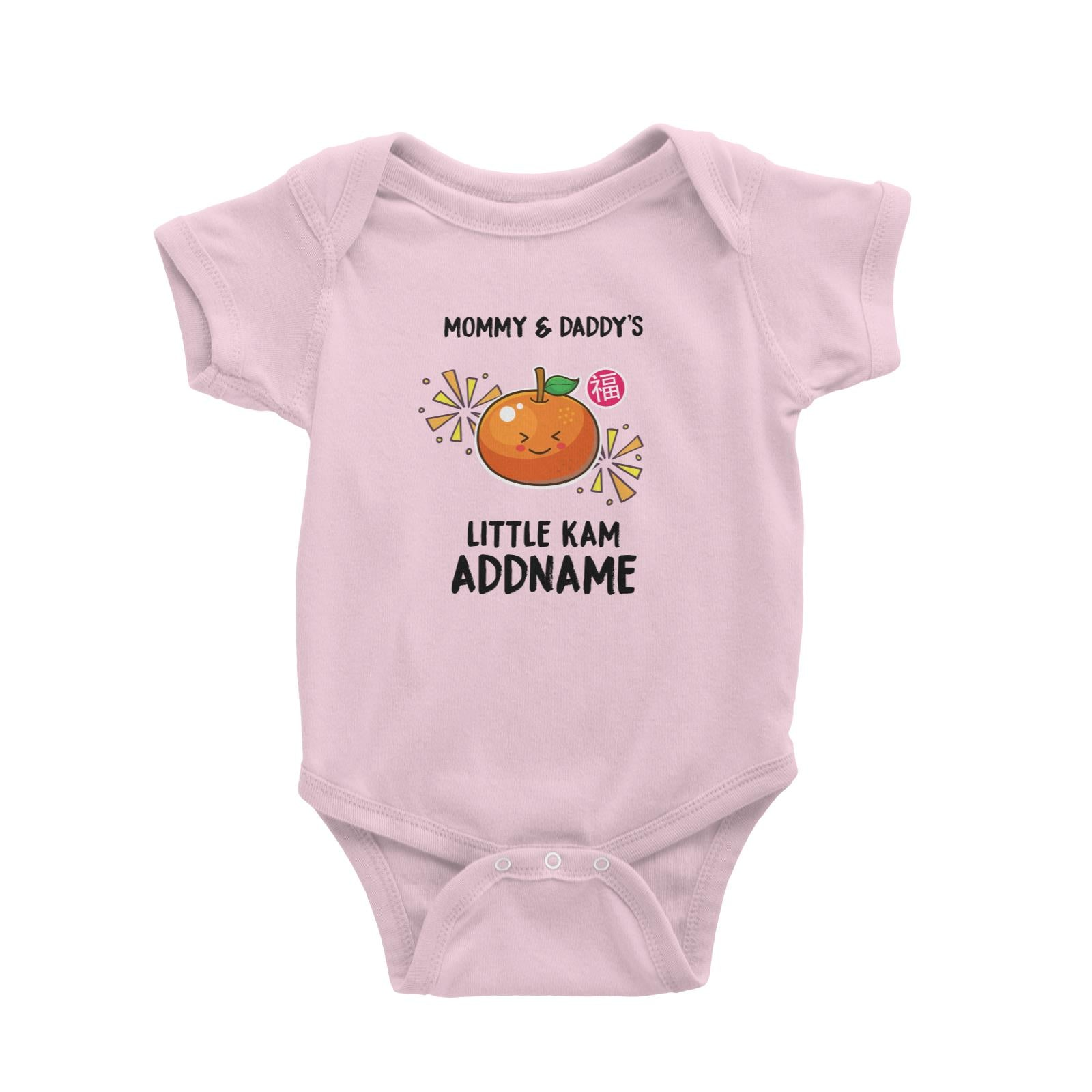 Chinese New Year Mommy and Daddy's Little Kam Baby Romper  Personalizable Designs