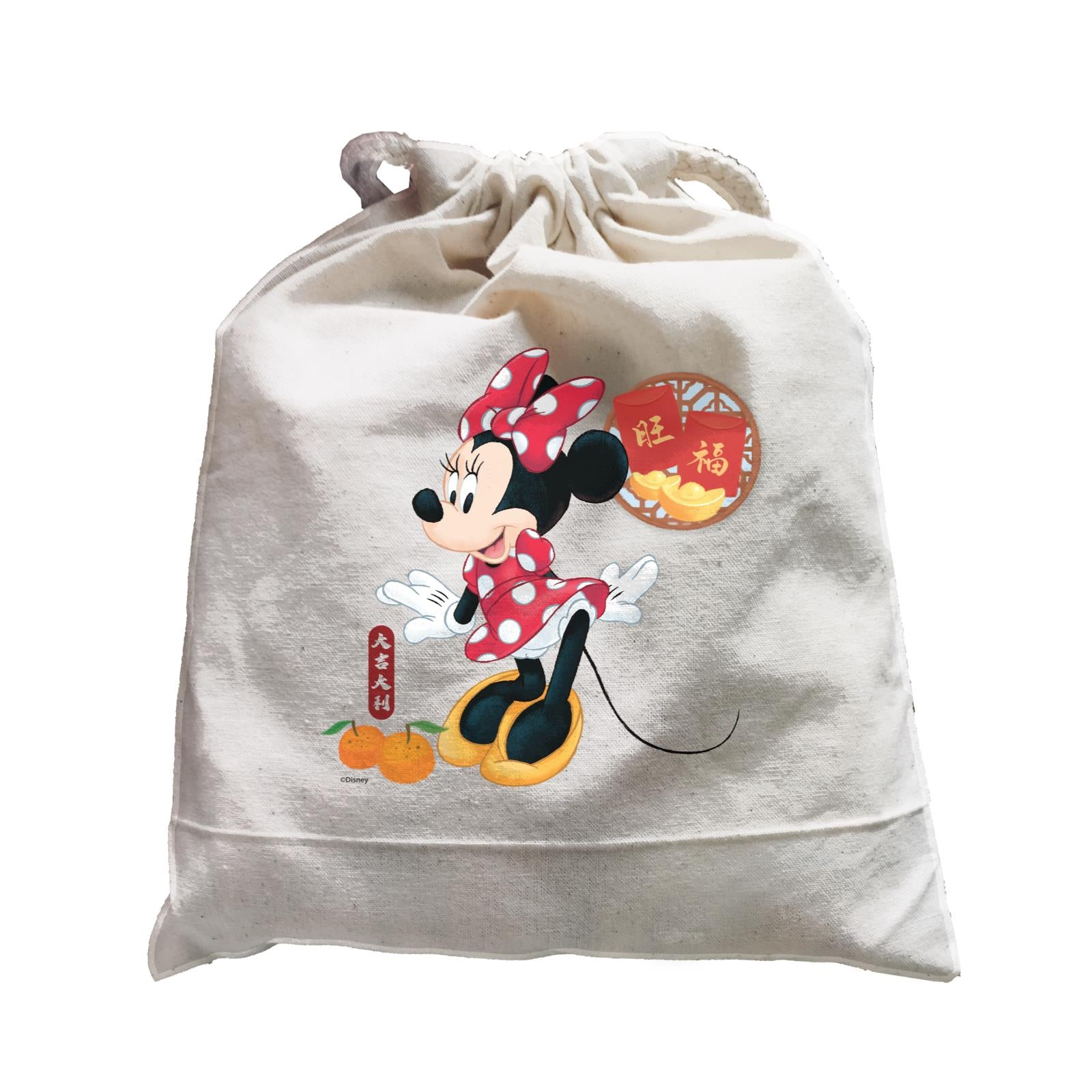 Disney CNY Minnie With Prosperity Elements Non Personalised SAT Satchel