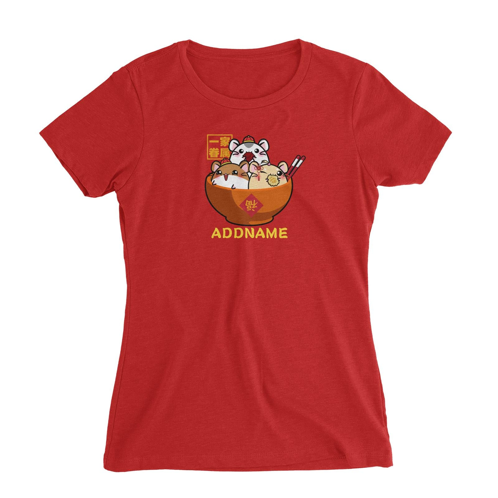 Prosperous Mouse Series Family Harmony Women's Slim Fit T-Shirt