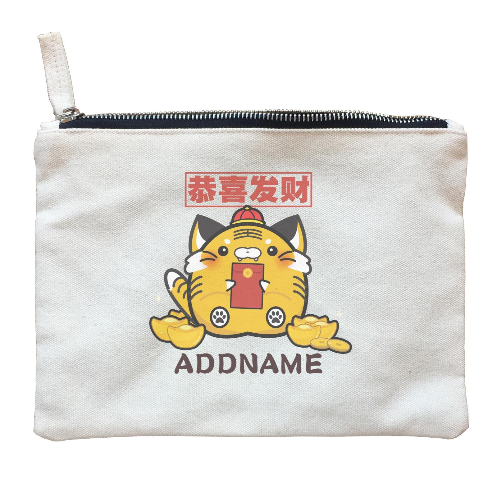 Ultra Cute Zodiac Series Tiger Accessories Zipper Pouch