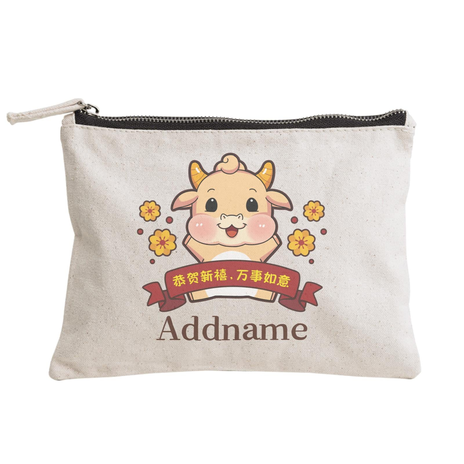 [CNY 2021] Golden Cow with Chinese New Year Wishes Zipper Pouch