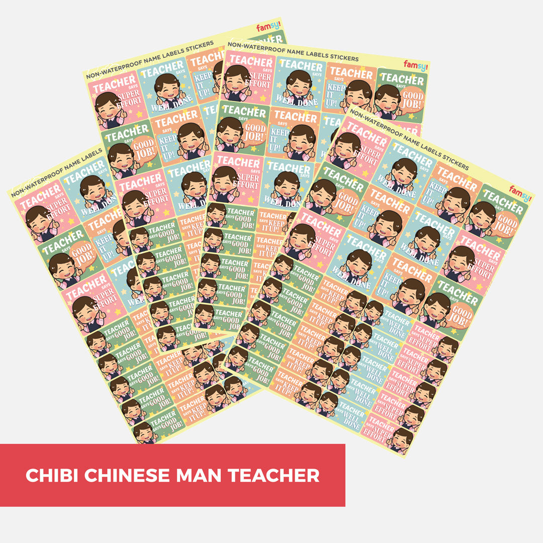 Non-Personalised Student Rewards Stickers