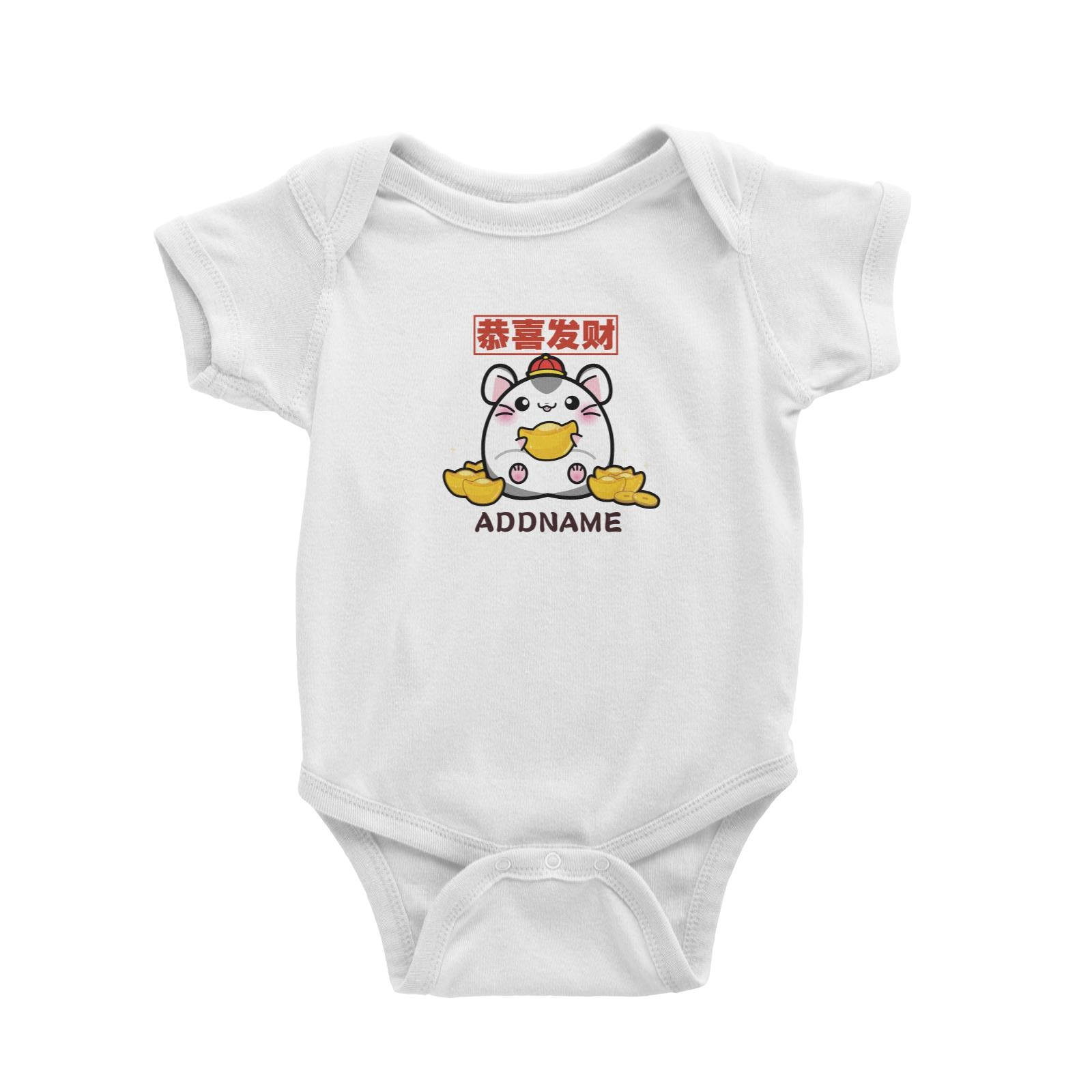 Prosperous Mouse Series Golden Jim Wishes Happy Prosperity Baby Romper