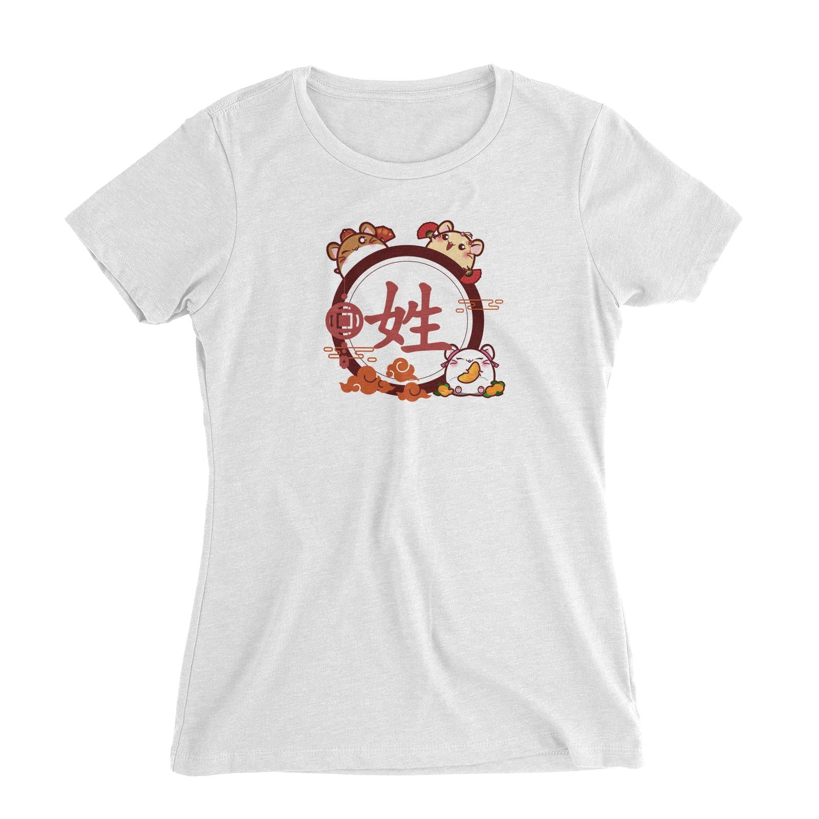 Prosperous Mouse Series Hamster Emblem Women's Slim Fit T-Shirt