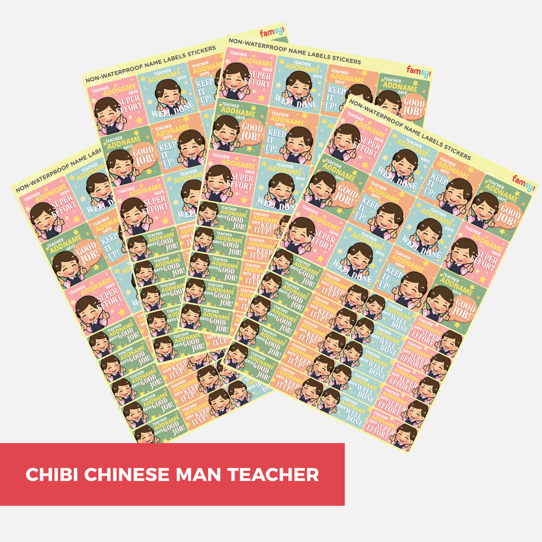 Personalisable Student Rewards Stickers