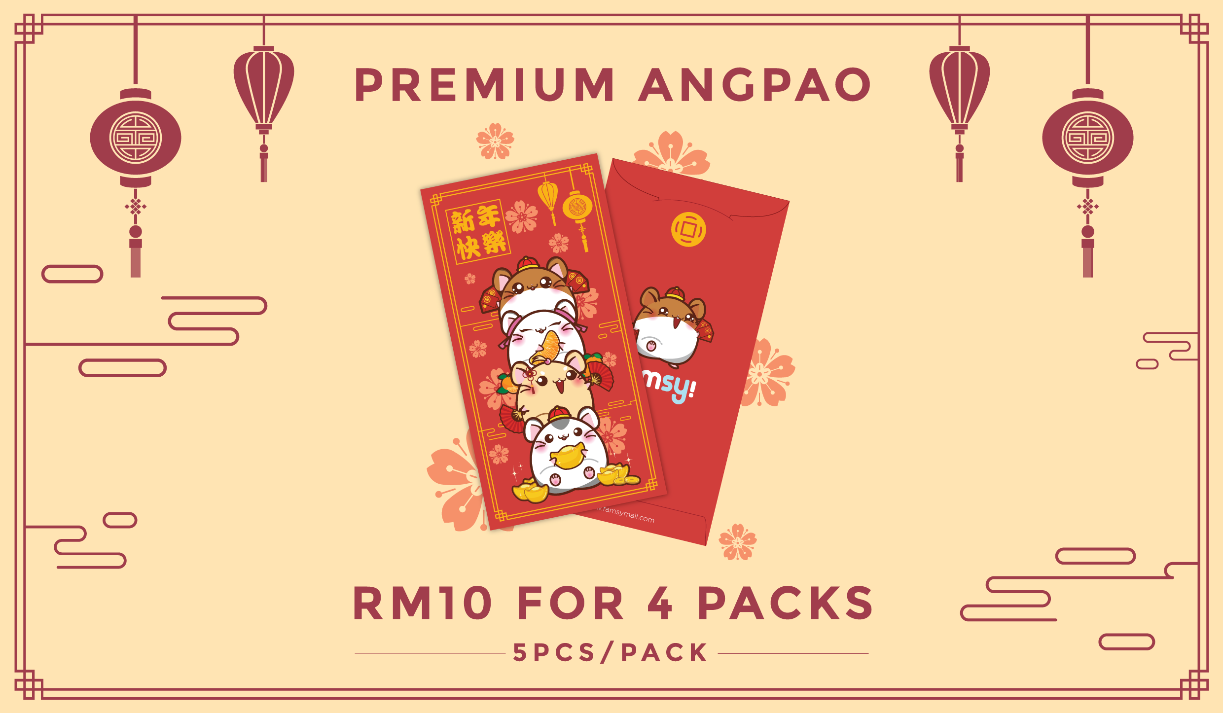 ANGPAO-BANNER-WEBSITE-SLIDER-2.png