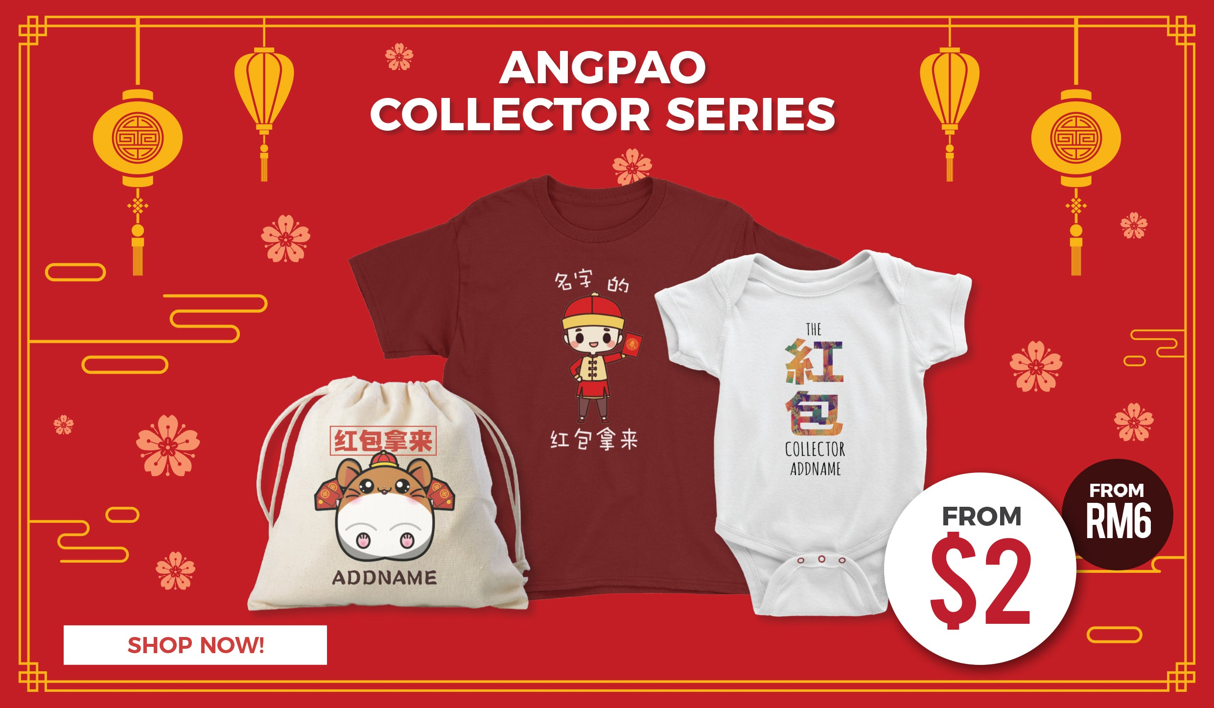 AOPAO-COLLECTOR-WEBSITE-SLIDER.jpg