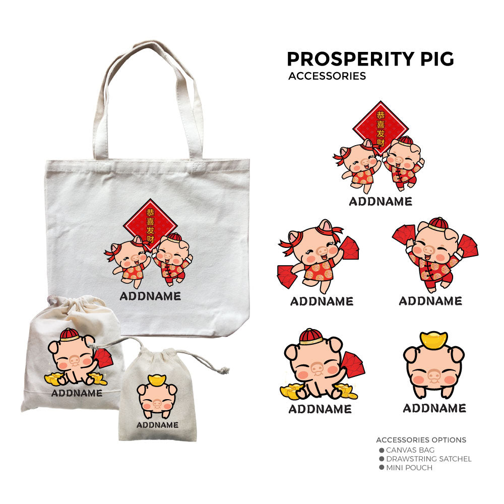 CNY-Products-Accessories-2.jpg