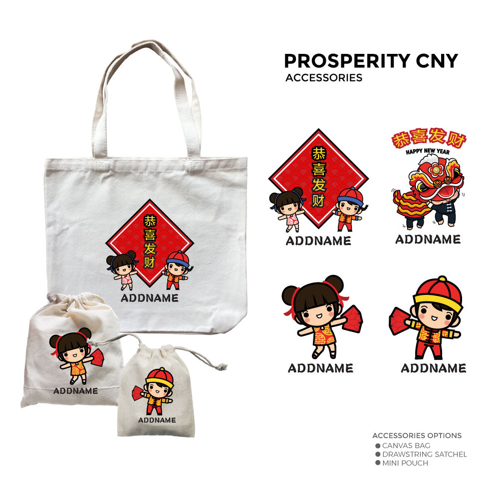 CNY-Products-Accessories-3.jpg