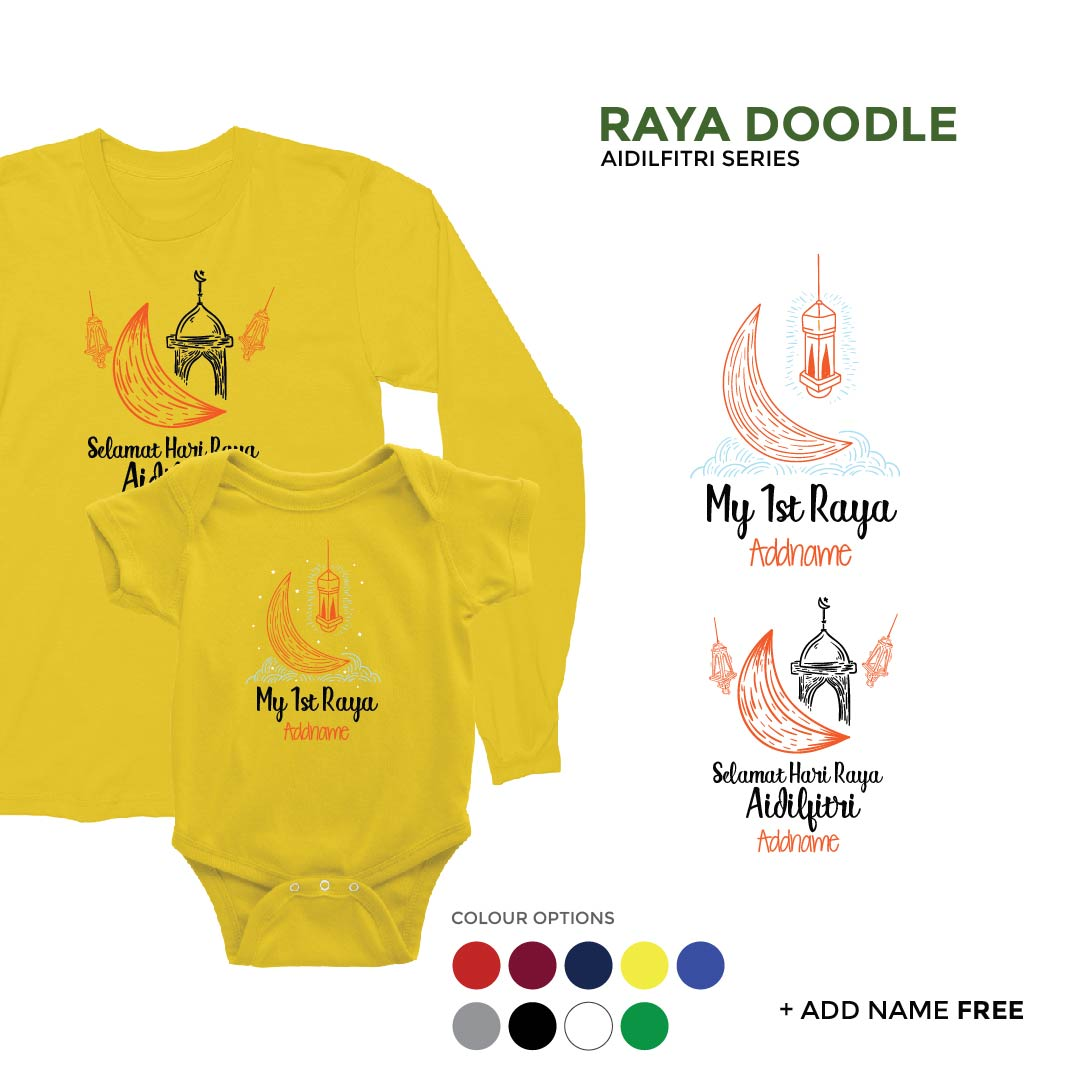 Duit Raya Collection Edition