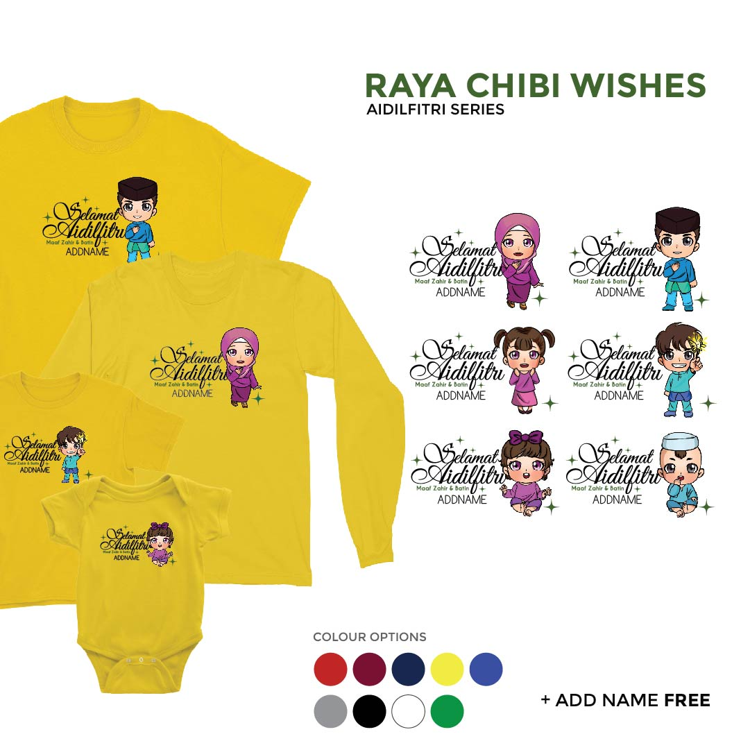 Sweet Character Raya Family Edition