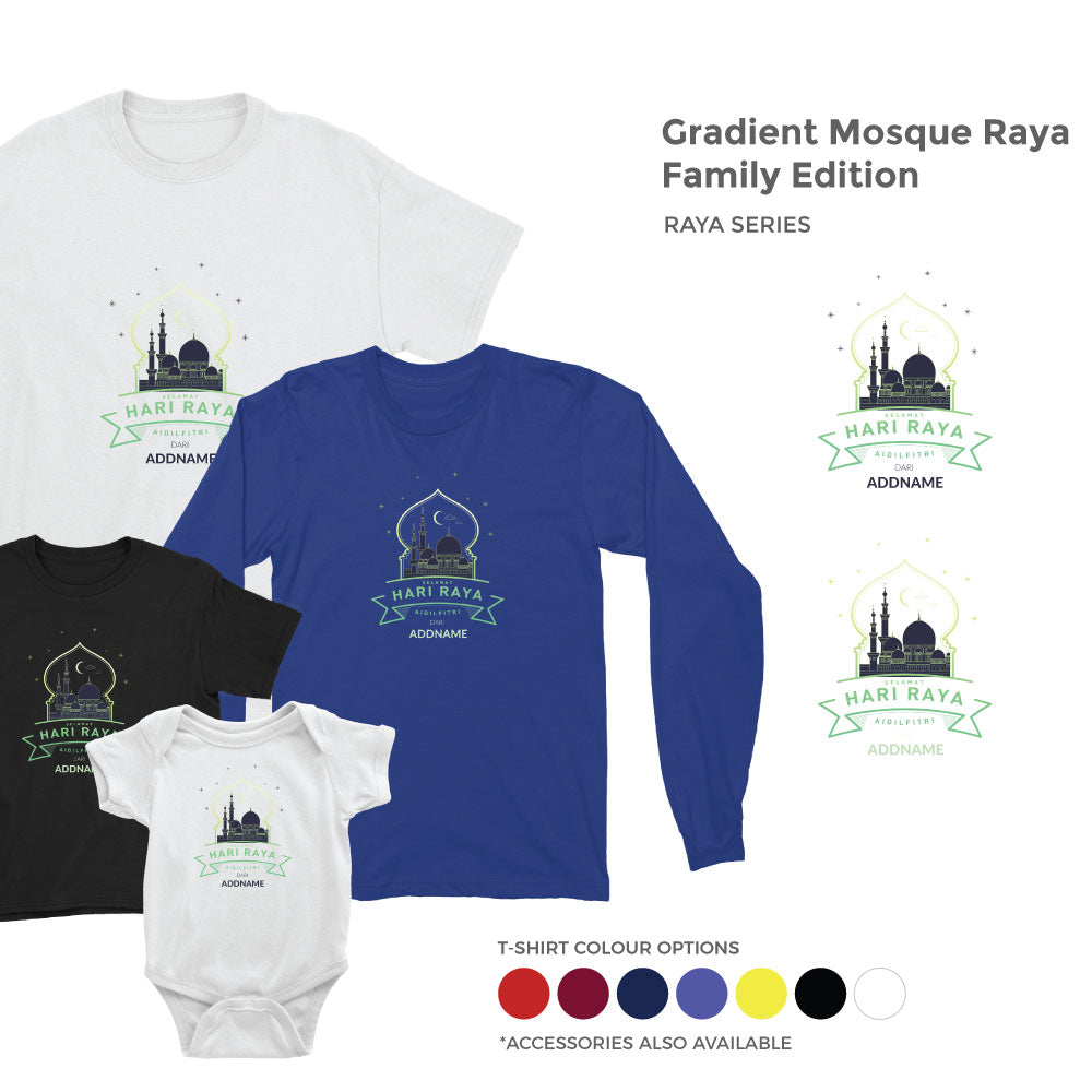 Gradient Mosque Raya Family Edition