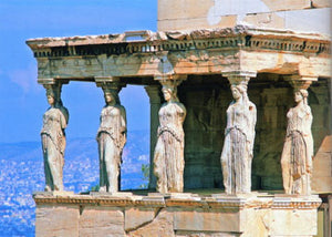 Porch of The Maidens