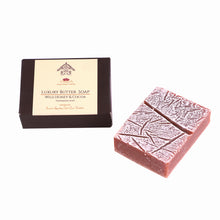 LUXURY BUTTER WILD HONEY & COCOA SOAP (100 gms)