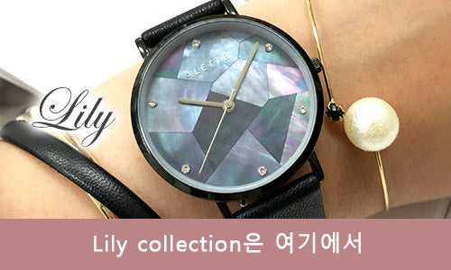 Lily collection flom here