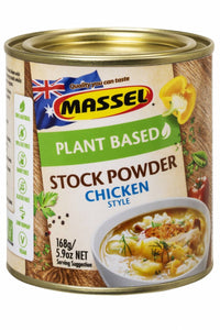 MASSEL Stock Powder - Chicken Style (168g)