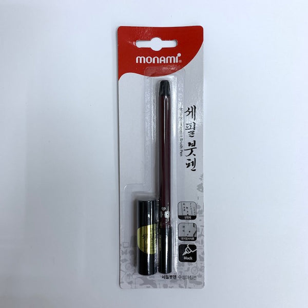 MONAMI Non-Permanent Calligraphy Brush Pen