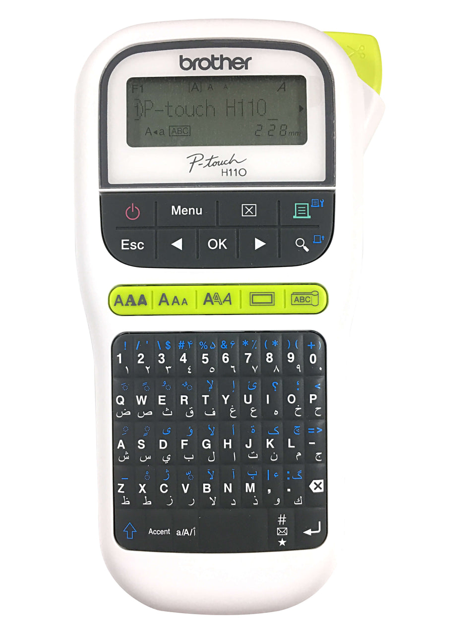 Brother P-Touch Label Maker H110