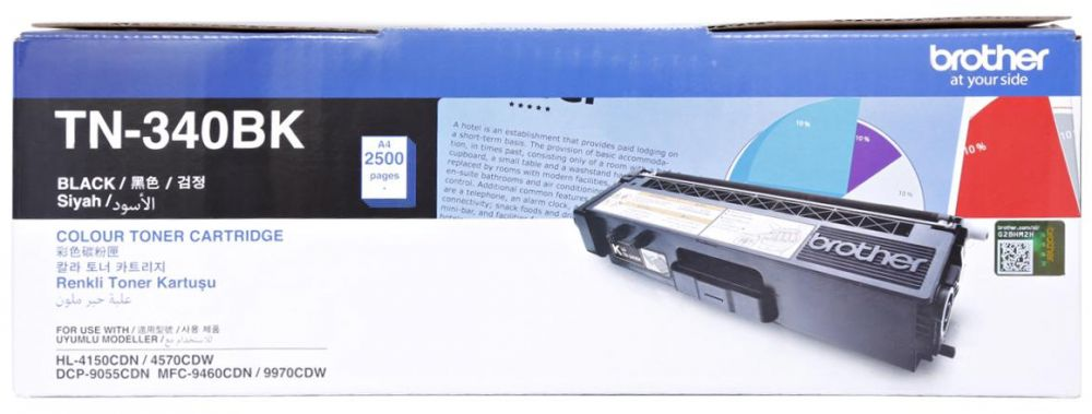 Brother TN-340BK Black Toner (2,500 PGs)