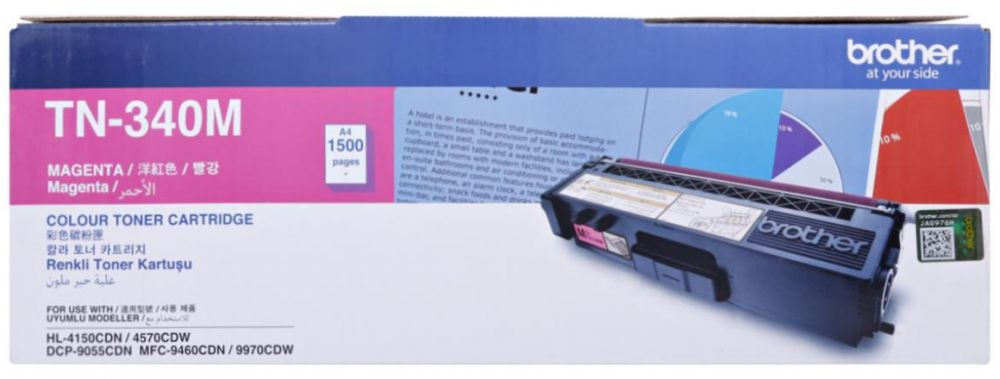 Brother TN-340M Magenta Toner (1,500 PGs)