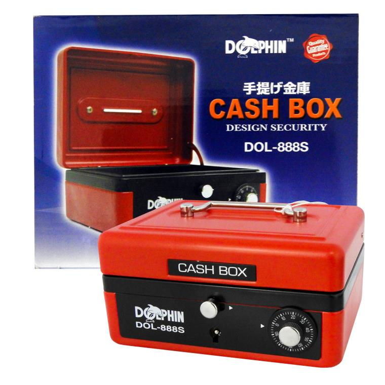 Dolphin Cash Box (S) HK 153 x 129 x 85MM - 888