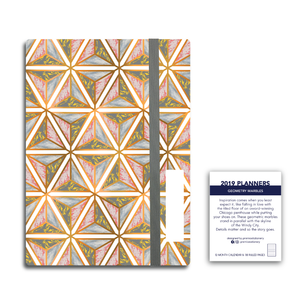 Geometry Marbles -- 2019 Planner & Notebook