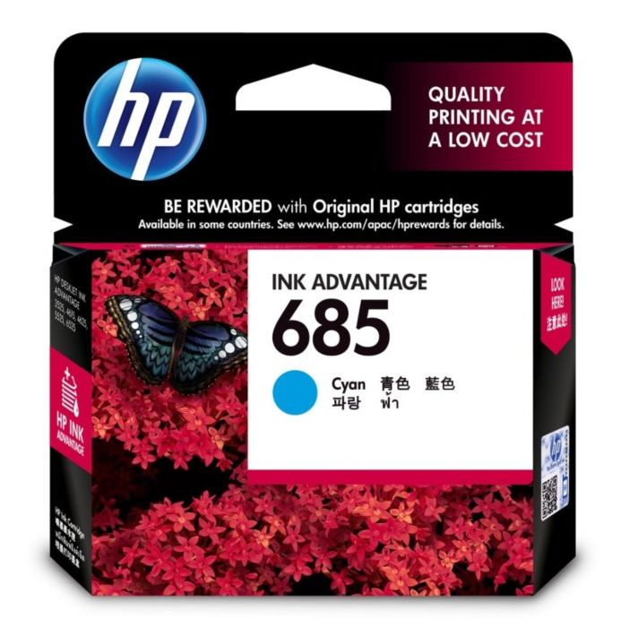 HP CZ122AA No 685 Cyan Ink Cartridge