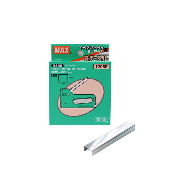Max Gun Tacker Staples 1208F (2000'S) MS92639 - ADAD