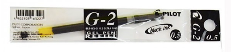 Pilot G2 Gel Pen 0.5mm (REFILL)