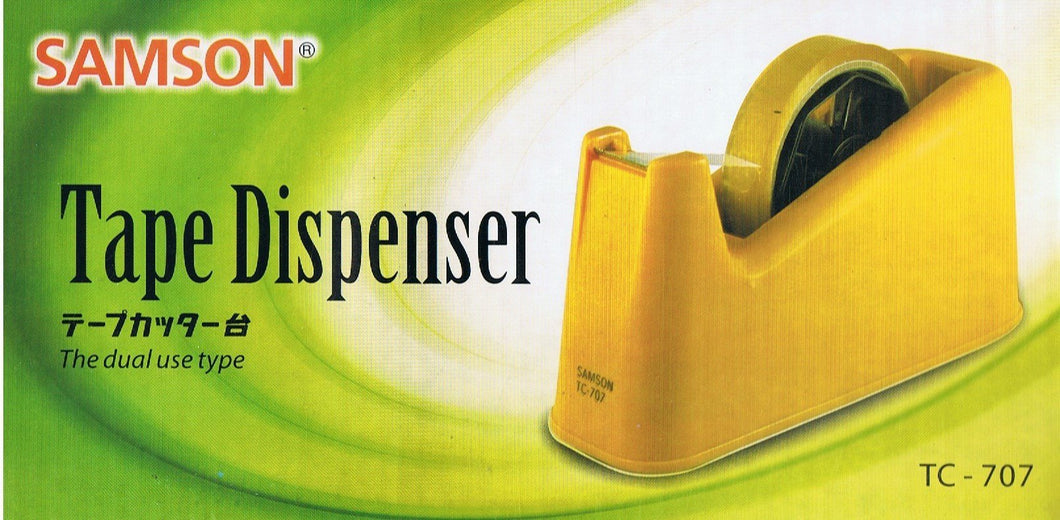 Samson Tape Dispenser TC-707