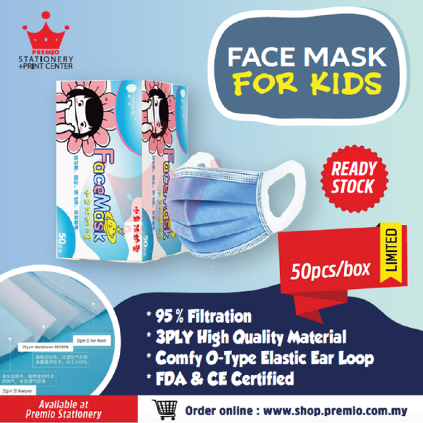 Kids 3-Ply Surgical Mask with O-Type Ear Loop (50pcs/box)