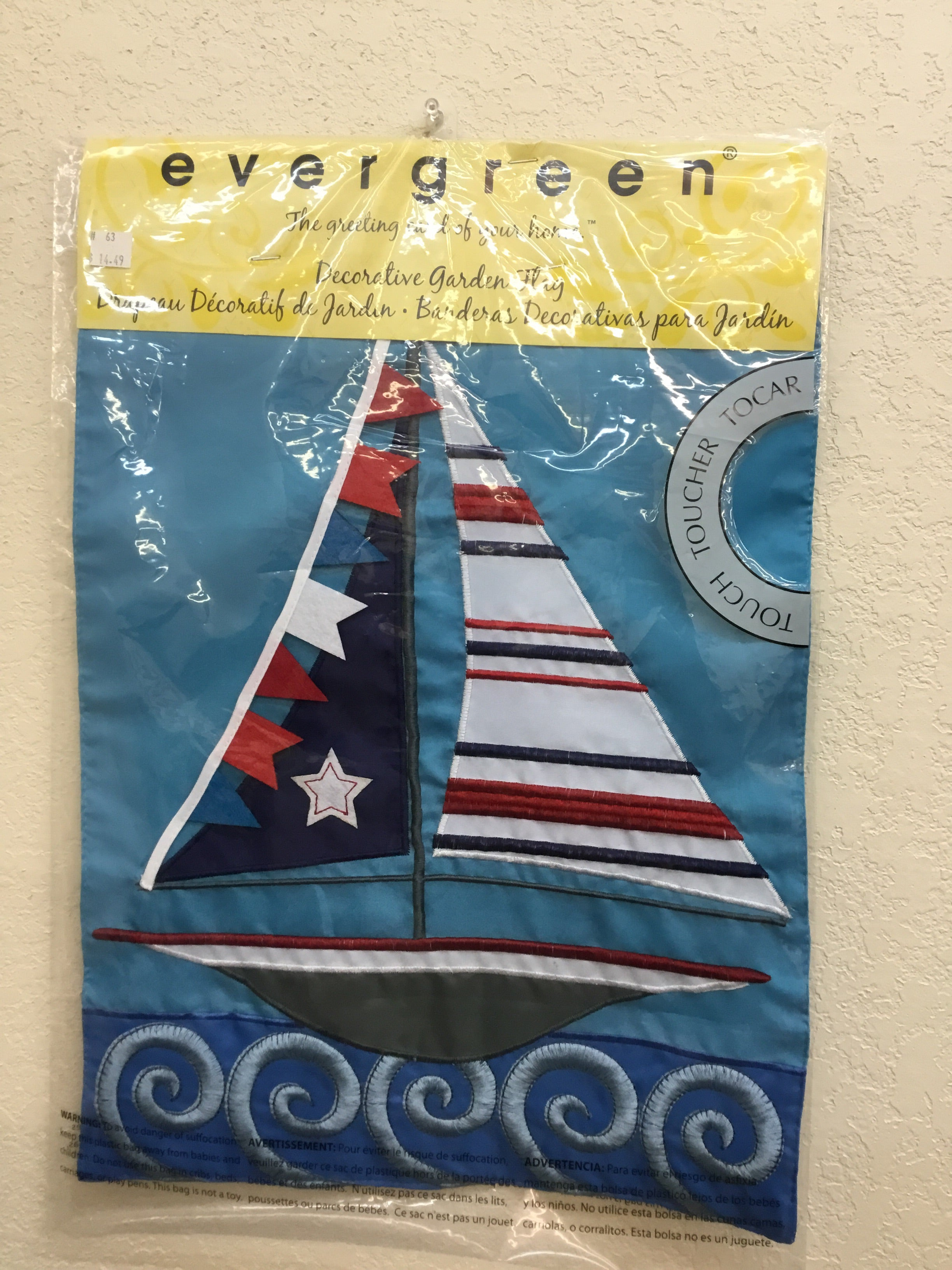 Sail On Garden Applique Flag