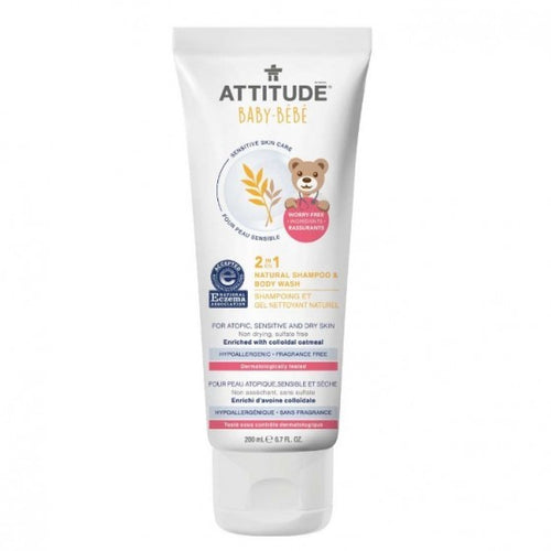 Attitude - Sensitive Skin 2-in-1 Shampoo & Body Wash