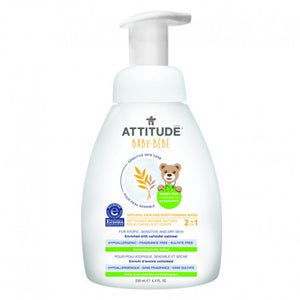 Attitude - Sensitive Skin Hair & Body Foaming Wash