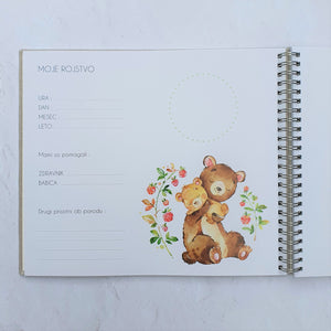 Baby book: FIRST STEPS with name on cover
