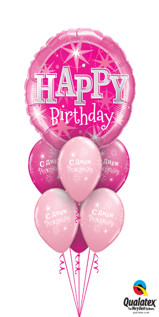 Pink Sparkle Birthday Bouquet (1 Giant Foil, 6 Latex)