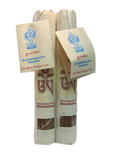 Traditional Tibetan Ayurveda Avalokitesvara Natural Incense Sticks (Om Mani Padme Hum) Pack of 2 - Ambali Fashion