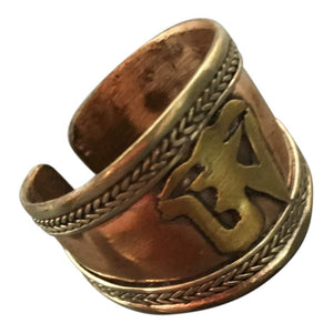 Sanskrit Tibetan Om Ohm Three Metal Balance and Healing Copper Yoga Ring - Ambali Fashion