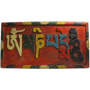 Indian Home Decor Hand-Painted Om Mani Padme Hum Wooden Wall Hanging Plaque - Ambali Fashion