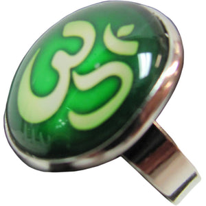 Om/Ohm Yoga Sanskrit Green Adjustable Fashion White Metal Ring - Ambali Fashion