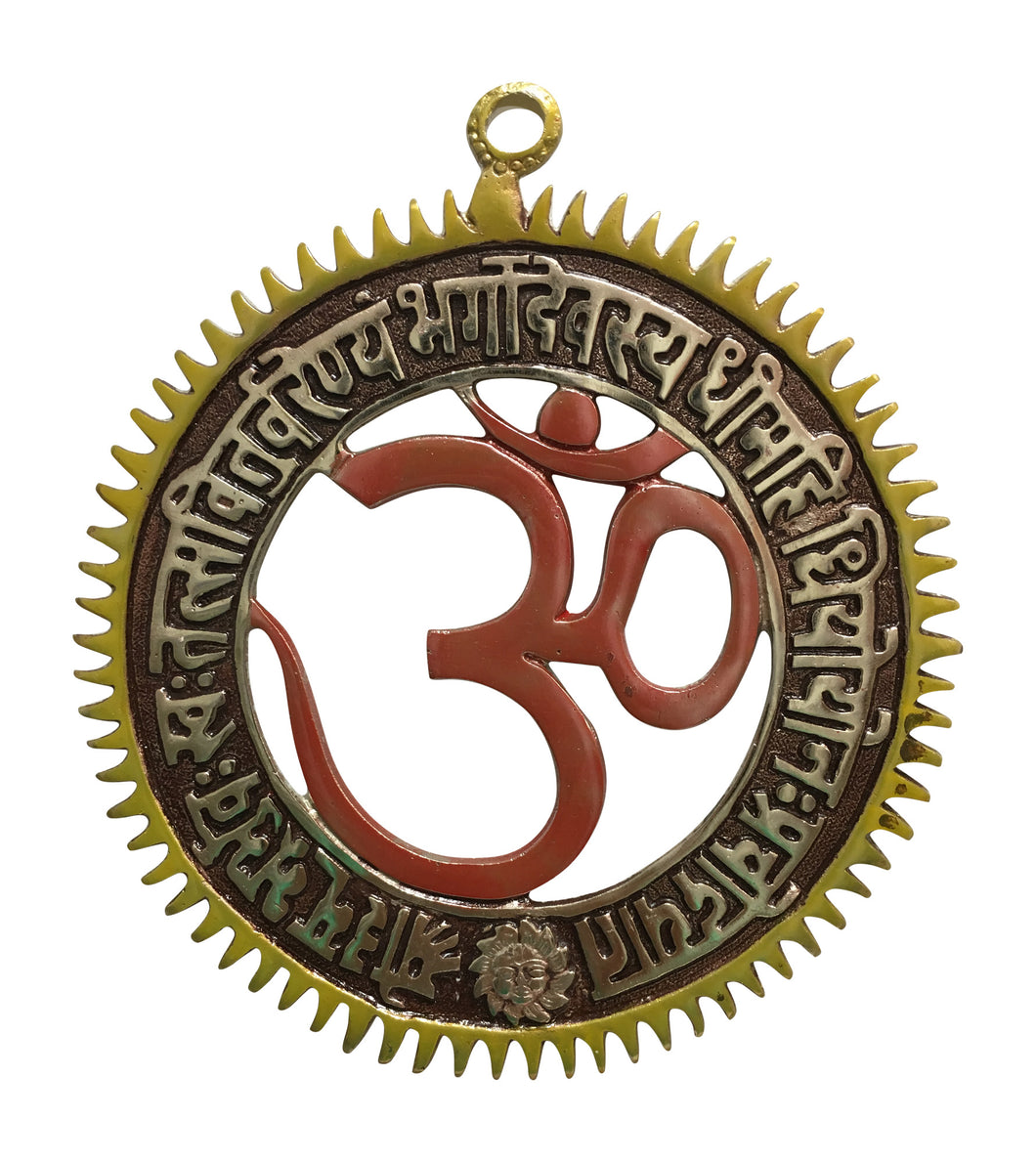Red & Gold Om/Ohm Gayatri Mantra Hindu Vintage Metal Wall Plaque - Ambali Fashion