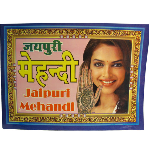 Jaipuri Mehandi Henna Tattoo Book - Ambali Fashion