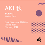 Roasted Coffee Beans: AKI BLEND - Soon Specialty Coffee - Malaysia First Direct Fire Coffee Roaster