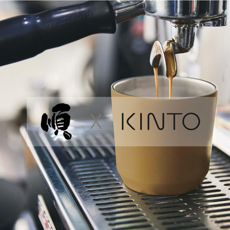 SOON X KINTO Coffee Tumbler Bundle - Soon Specialty Coffee - Malaysia First Direct Fire Coffee Roaster