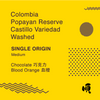 Colombia Popayan Reserve - Soon Specialty Coffee - Malaysia First Direct Fire Coffee Roaster