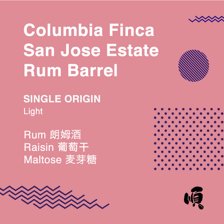 Single Origin: Columbia Finca San Jose Estate Rum Barrel