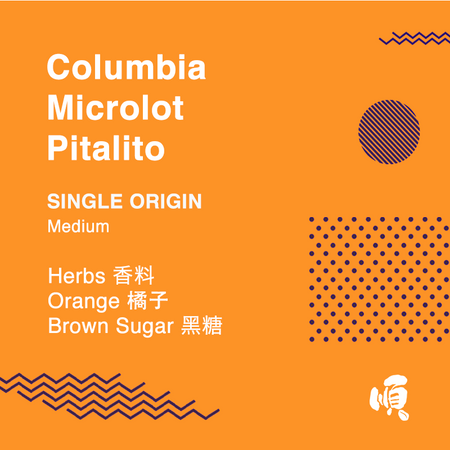 Single Origin: Colombia Microlot Pitalito