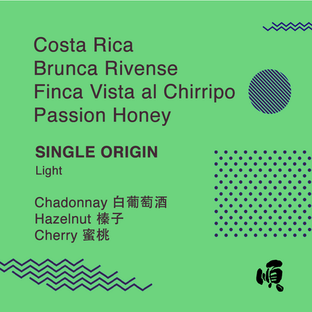 Costa Rica Brunca Rivense Finca Vista al Chirripo Passion Honey - Soon Specialty Coffee - Malaysia First Direct Fire Coffee Roaster